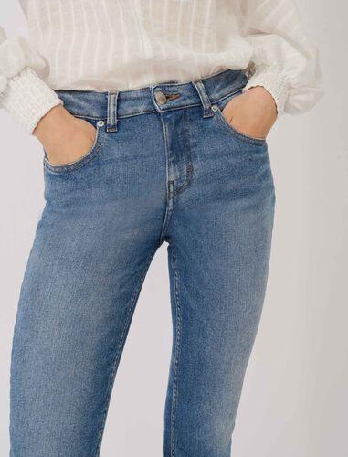 磨边流苏牛仔裤 : 牛仔裤 顏色 0369