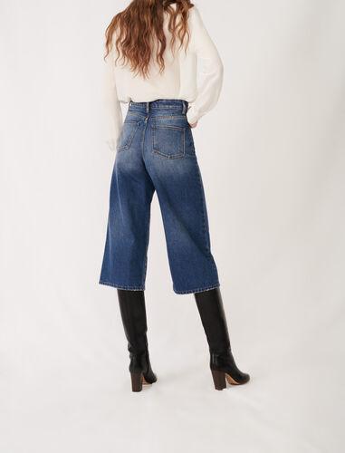 高腰阔腿牛仔裤 : 牛仔裤 顏色 蓝色/BLUE